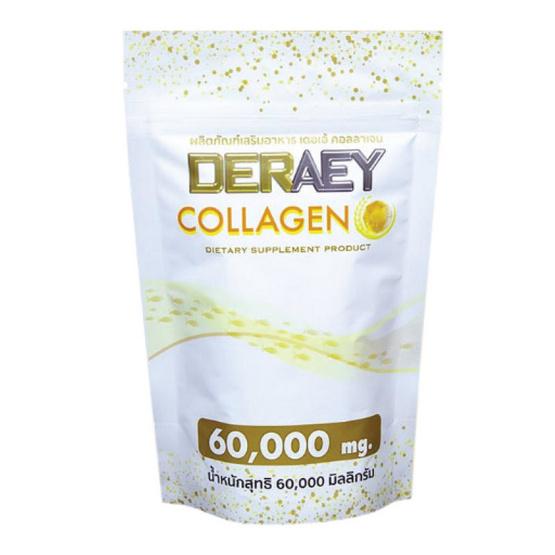 Deraey Collagen เดอเอ้ คอลลาเจน