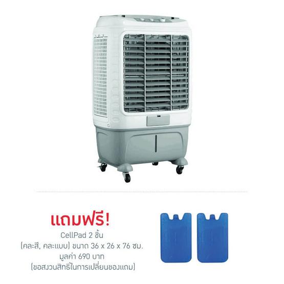 พัดลมไอเย็น ขนาด 40 ลิตร รุ่น AN-ACC1320