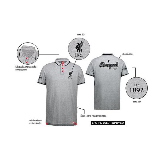 เสื้อโปโล LFC รุ่น PL-005 สีท็อปดาย