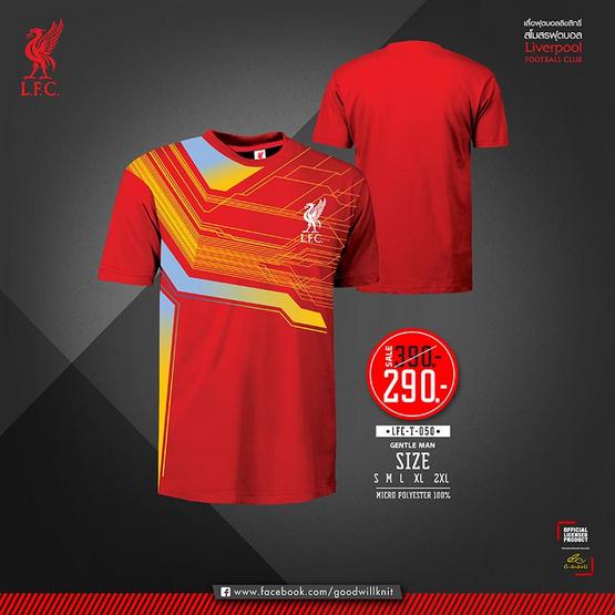 เสื้อคอกลม LFC รุ่น T-050 สีแดง