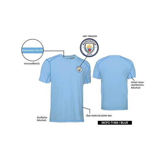 เสื้อคอกลม MCFC รุ่น T-008 สีฟ้า