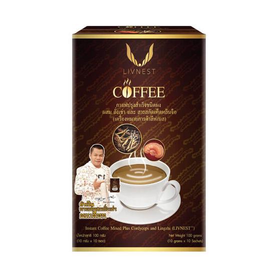 COFFEE กาแฟผสมถั่งเช่า และสารสกัดเห็ดหลินจือ