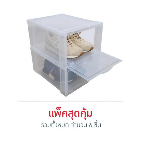 กล่องรองเท้า สีขาว แพ็ก 6 ชิ้น
