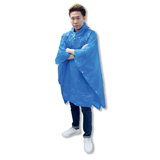 ชุดกันฝนปันโจ สีน้ำเงิน