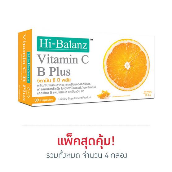 Hi-Balanz Vitamin C B Plus แพ็ก 4