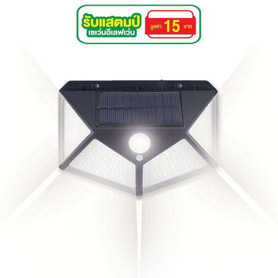 ไฟทาง Solar Cell ระบบไฟรอบทิศทาง