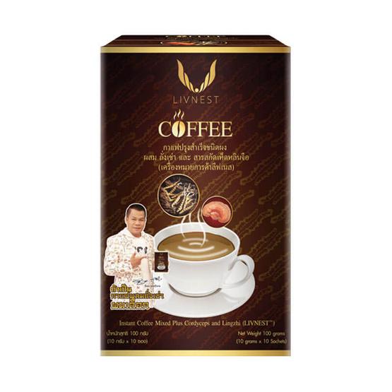 กาแฟผสมถั่งเช่าและสารสกัดเห็ดหลินจือ