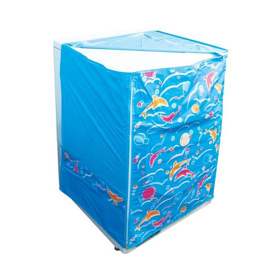 คลุมเครื่องซักผ้า 2 in 1 ( 10 กก.) ลายปลาโลมา