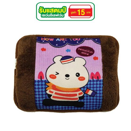กระเป๋าน้ำร้อนหมีขาวท่องเที่ยว