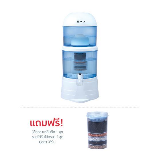 AJ เครื่องกรองน้ำเพื่อสุขภาพ รุ่น WP-001