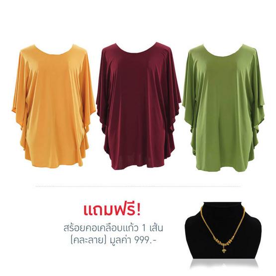Koaey Fashion เซต ร่ำรวย สีทอง สีเขียว สีแดง 3 ตัว