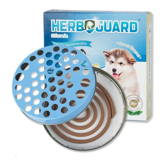 เฮิร์บ การ์ด ยาจุดกันยุงสมุนไพรสำหรับสัตว์