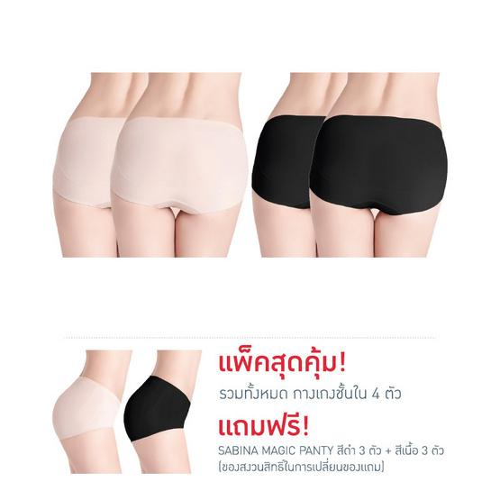 ซาบีน่า เมจิก แพนตี้ กางเกงชั้นใน 10 ตัว M
