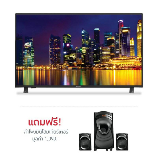 Aconatic 4K SmartTV 55 นิ้ว รุ่น 55US532AN