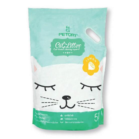 ทรายแมวเบนโทไนซ์ขนาด 5 ลิตร กลิ่นเลมอน