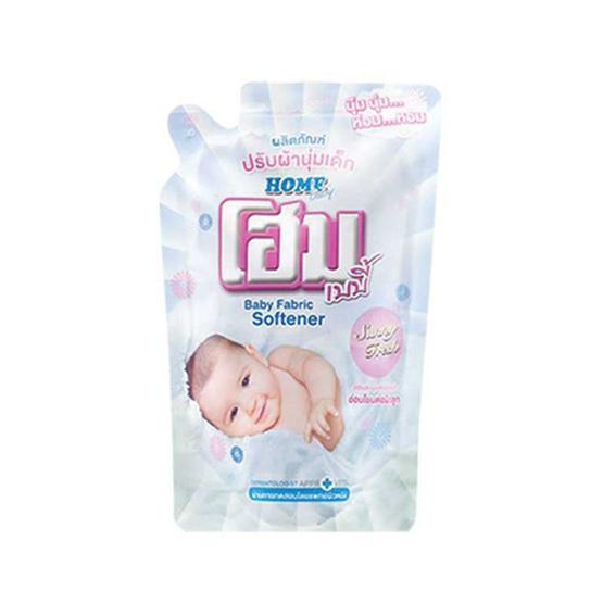 โฮม น้ำยาปรับผ้านุ่มเด็ก กลิ่นซันนี่เฟรช สีฟ้า 600 มล. ถุงเติม