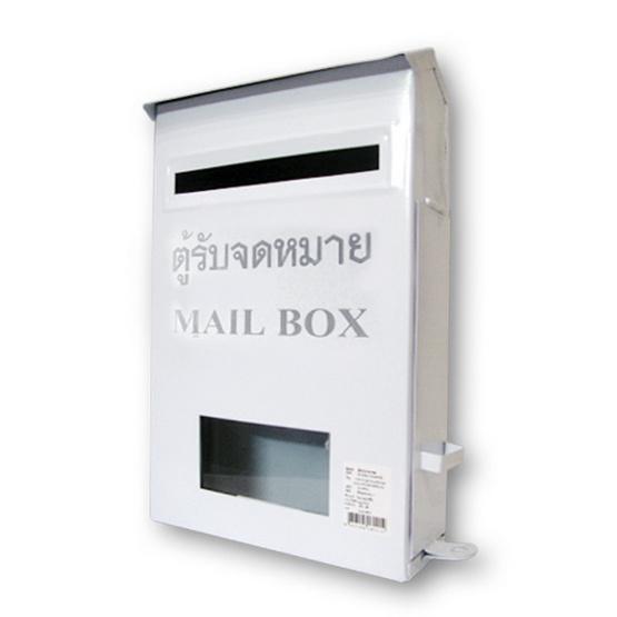 ตู้จดหมายทรงสูง สีขาว