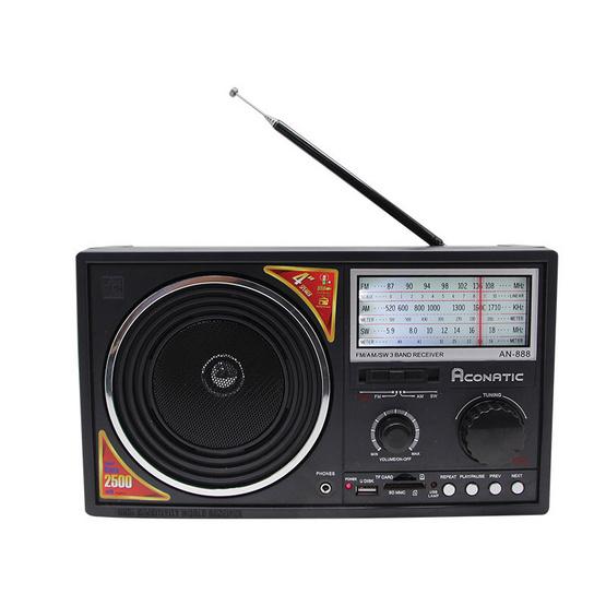 วิทยุ Aconatic รุ่น AN-888