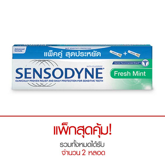 SENSODYNE ยาสีฟัน เฟรชมิ้นท์ 160 กรัม