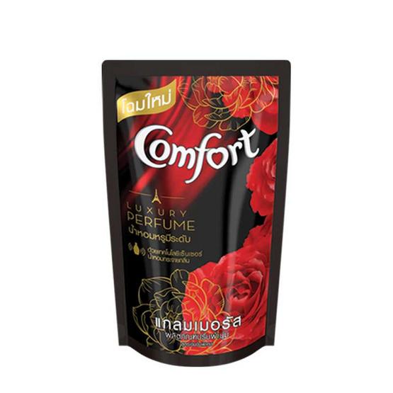 Comfort น้ำยาปรับผ้านุ่ม แกลมเมอรัส 580 มล. สีแดง