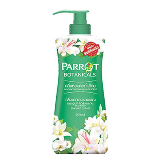 แพรอท ครีมอาบน้ำ กลิ่นพฤกษานานาพรรณ 500 มล. สีเขียว ของแถมไม่มีหัวปั๊ม