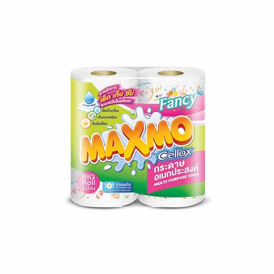 MAXMO กระดาษอเนกประสงค์ 66 แผ่น / ม้วน