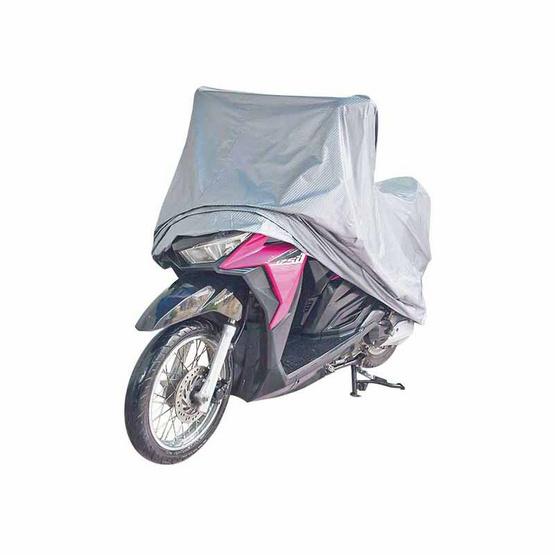 ผ้าคลุมรถจักรยานยนต์ แพ็ก 2 ชิ้น