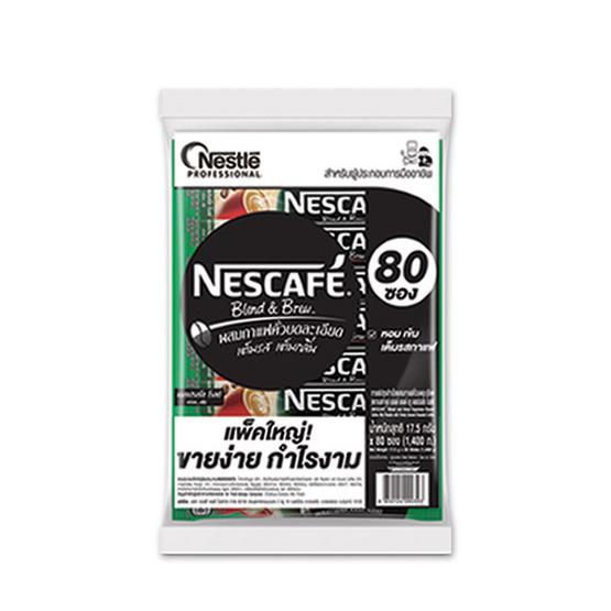 เนสกาแฟ บีแอนด์บีเอสเปรสโซโรส 80 ซอง 17.5 กรัม / ซอง