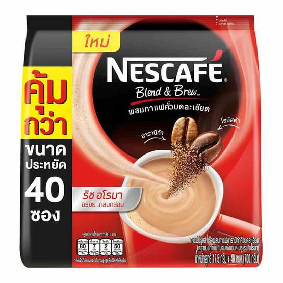 Nescafe เนสกาแฟ 3 in 1 Rich Aroma 19.4 กรัม 40 ซอง