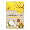 ซันคราวน์ กล้วยเล็บมือนางอบแห้ง