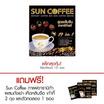 Sun Coffee กาแฟอาราบิก้าชนิดผง 19 in 1