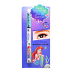 USTAR Power Pearl Of The Sea All Day Fix Liner ฟิกซ์ ไลเนอร์