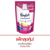 Comfort น้ำยาซักผ้า แดซลิ่งเอนชานท์ สูตรเข้มข้น สีชมพู 630 มล. ชนิดถุง