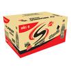 สปอนเซอร์ แอคทีฟ แม็กนีเซียม 250 มล. (ยกลัง24ขวด)