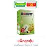 Donutt ผลิตภัณฑ์เสริมอาหาร โดนัทท์ โทเทิล ไฟบิลี่