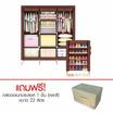 Serrano Cabinet Big set + living Box