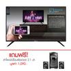 Aconatic LED AndroidTV 43 นิ้ว รุ่น43HS521AN