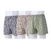 กางเกง boxer แพ็ก 3 ชิ้น ไซส์ XL