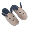 รองเท้าเดินในบ้าน กระต่าย สีน้ำตาล 40