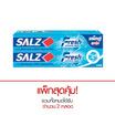 SALZ ยาสีฟัน เฟรช 160 กรัม